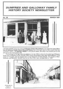DGFHS Newsletter Vol. 028 199703